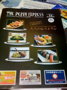 Perth Express Nov 2008