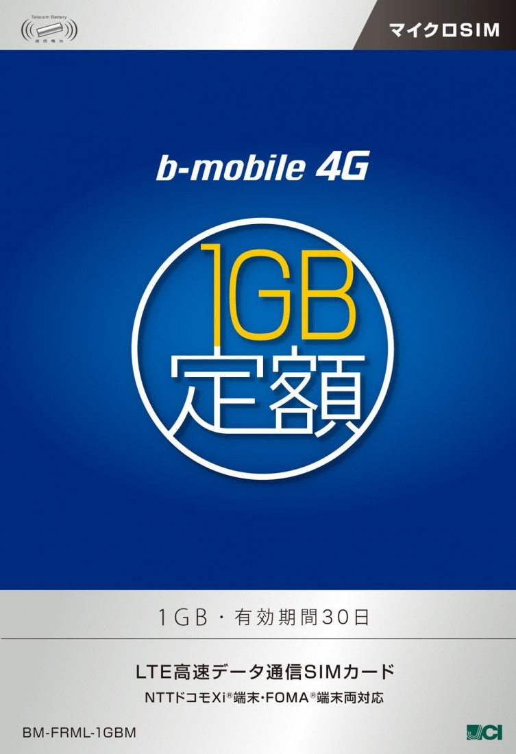 b-mobile Pack