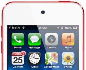 iPod touch red edition